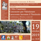 Conferenza Roccamonfina